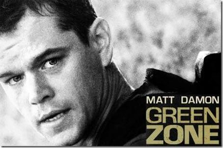 green-zone-poster[1]