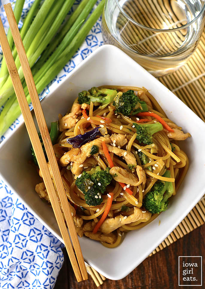 No need to order take out when you can make Gluten-Free Chicken Lo Mein at home! These saucy, slurpy noodles really satisfy. | iowagirleats.com